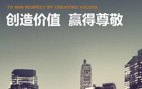 南宁专业的金融投资bob电竞app建设公司
