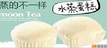 南宁小吃类网站制作设计