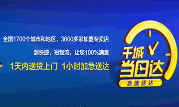 南宁专业的电子商城网站建设公司
