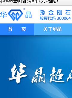 BV伟德国际做一个五金行业的betvlctor伟德中文版多少钱