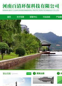 南宁保洁类企业网站建设哪家好