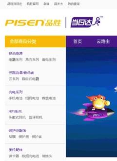 BV伟德国际专业的电子商城betvlctor伟德中文版伟德电子游戏娱乐平台公司