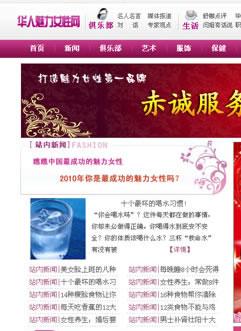 南宁专业的美容行业网站建设公司