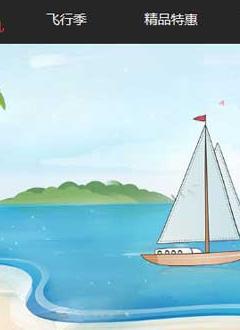南宁专业的旅游类网站制作公司