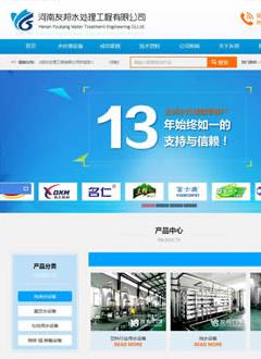 南宁专业的营销型网站建设公司