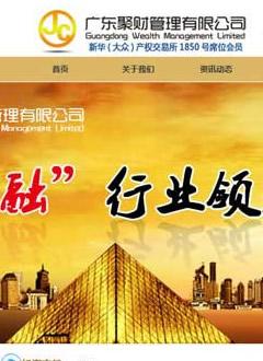 南宁专业的金融网站建设公司