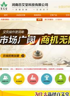 南宁保健类营销网站设计哪家好