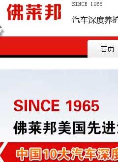南宁专业的保养类网站建设