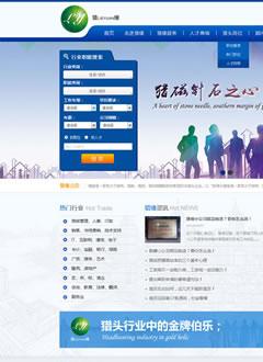 南宁专业的的机构类网站建设公司