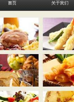 南宁专业的餐类网站建设公司