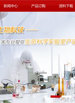 南宁医疗类网站建设哪家好