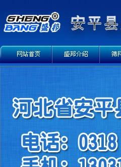 南宁专业的零件营销型网站建设公司