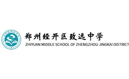 南宁学校网站建设公司
