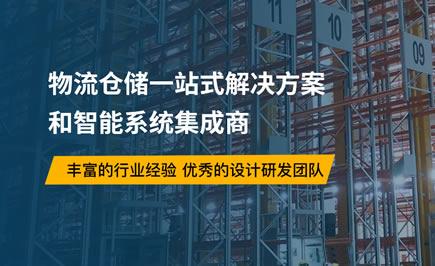 南宁做一个设备营销型网站多少钱
