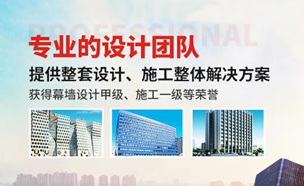 南宁专业的手机网站建设公司