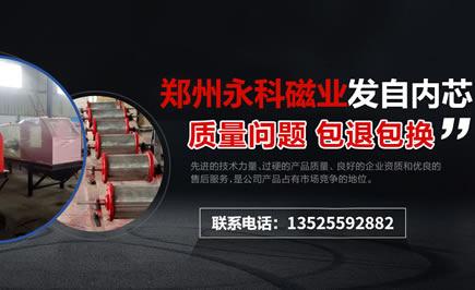 南宁专业的营销型设备网站建设公司