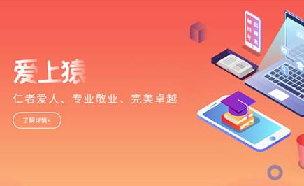 南宁好的教育培训类网站建设公司