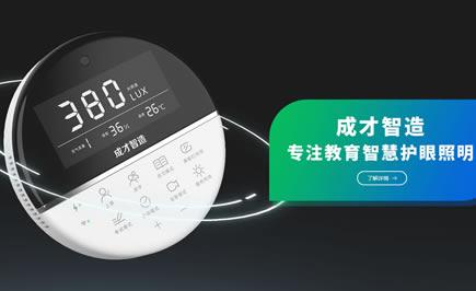 南宁专业的家电营销型网站制作公司