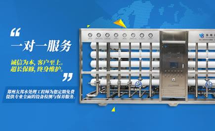 南宁做一个营销型手机网站多少钱