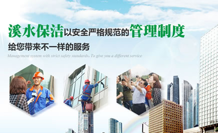 南宁专业的保洁类网站建设公司