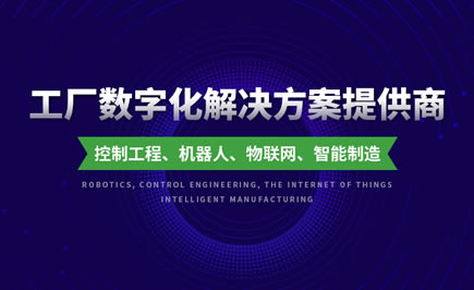 南宁能源类网站设计制作公司