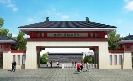 南宁专业的学校网站建设公司