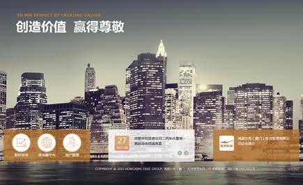 南宁专业的金融投资网站建设公司