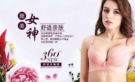 南宁专业的服装网站设计公司