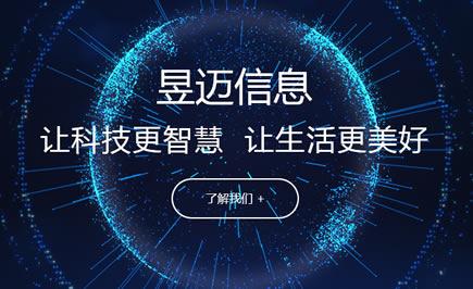 南宁数码网站制作哪家好