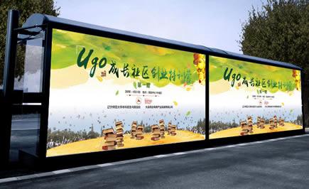 南宁专业的广告类网站建设公司