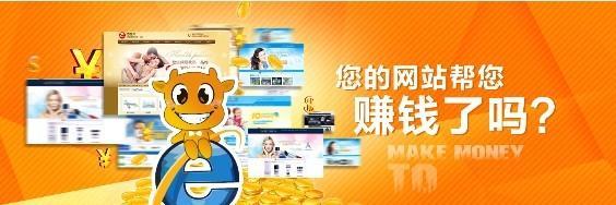 营销型网站价格